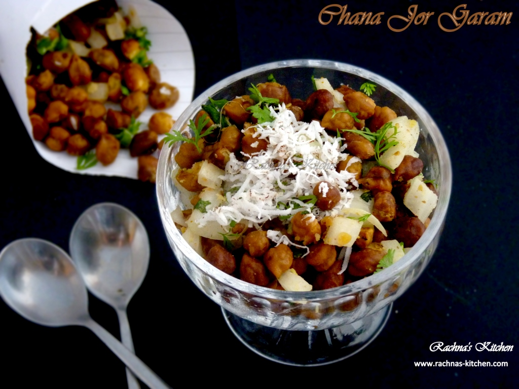 Chana Jor Garam Recipe
