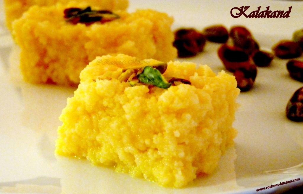 Kalakand recipe in microwave for raksha bandhan
