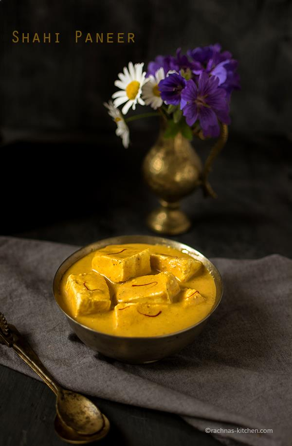 Shahi Paneer Recipe | Restaurant Style easy Shahi Paneer recipe