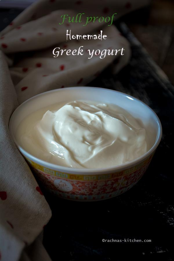 How To Make Greek Yogurt At Home, Homemade Yogurt Recipe