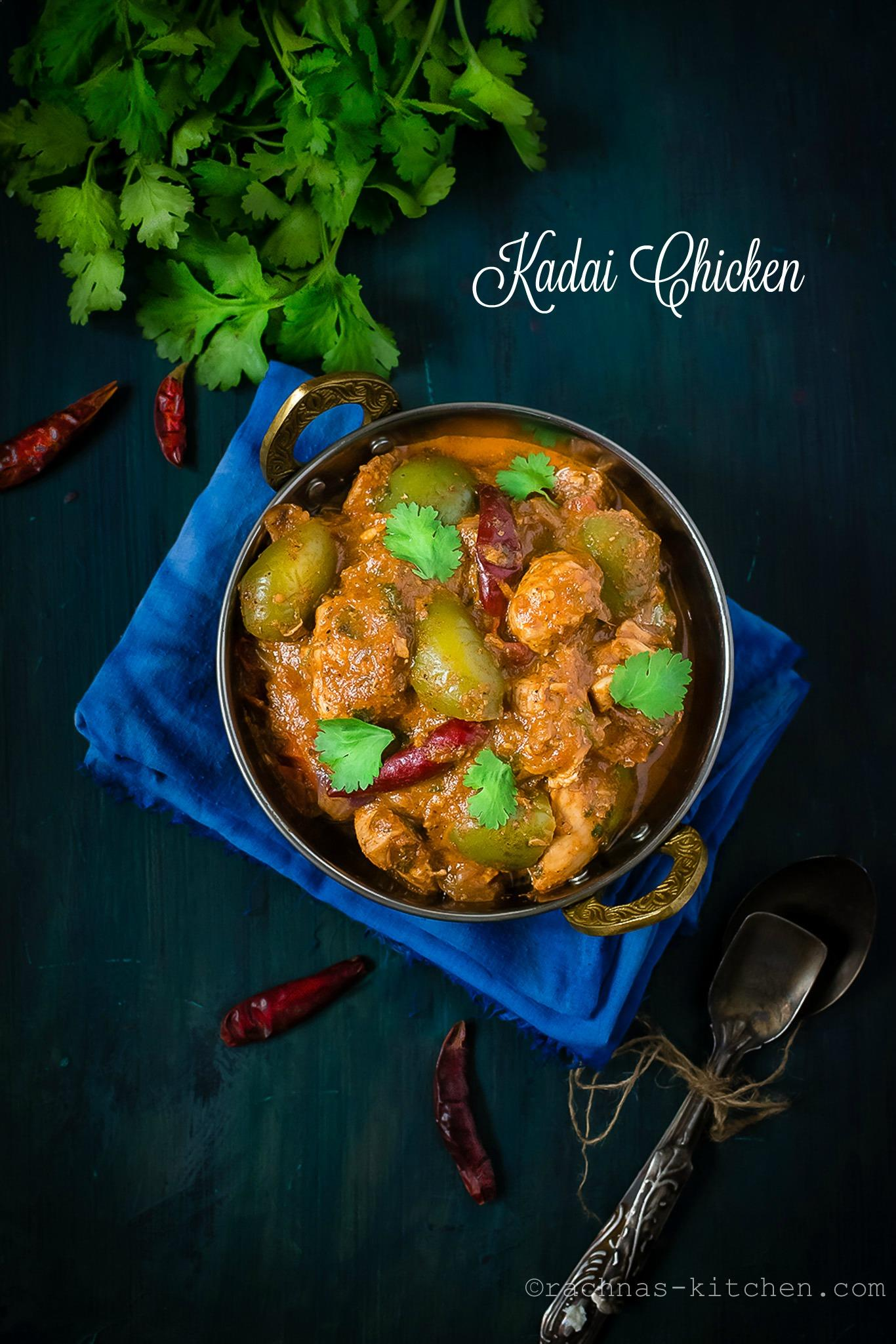 Kadai Chicken Recipe, Chicken Karahi | Chicken Kadai Recipe